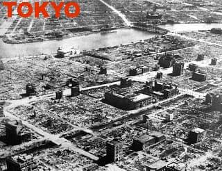 photo prise après le bombardement de Tokyo